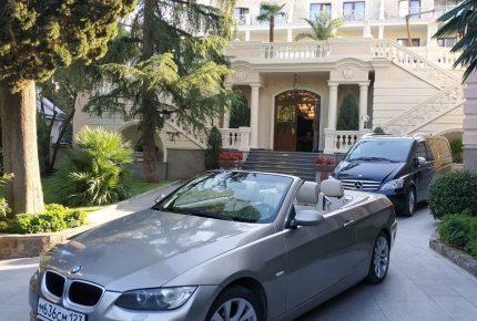 BMW 320i 2008 у дома